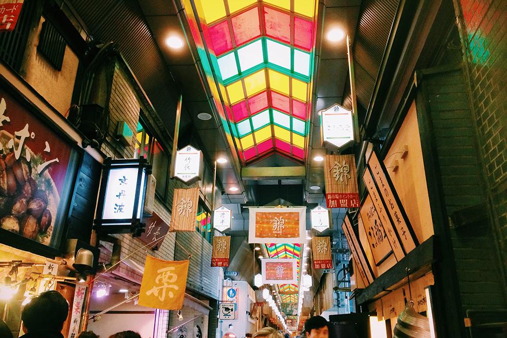 買い物は初めて錦市場で